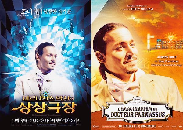 . L'Imaginarium du Docteur Parnassus : Les NouvellesVoici les Stills et les Posters du prochain film de Johnny ! ♥ Sortie le 11 Novembre 2009. .
