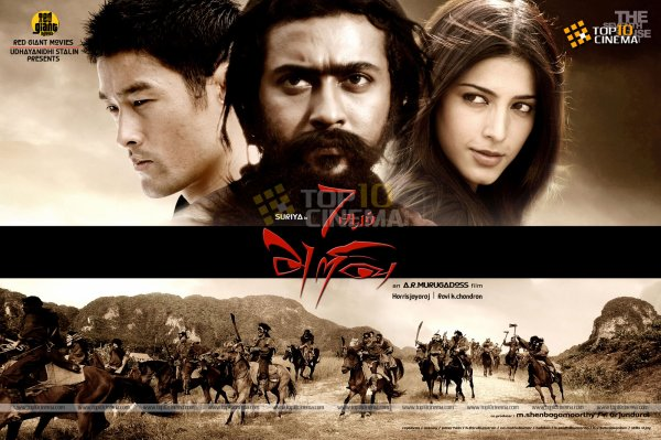 Vazhakku En 18/9 and 7aum Arivu in Oscar nomination list