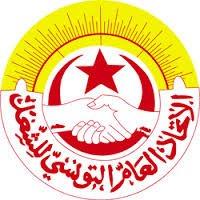 La syndicalisation des femmes en Tunisie Opportunités et Contraintes Tahar chegrouche.