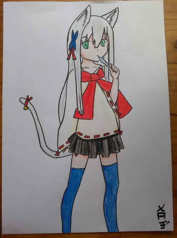 Dessin de Neko par Melody