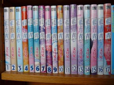 Lu : BLEU INDIGO volumes 1 à 17 (intégrale)