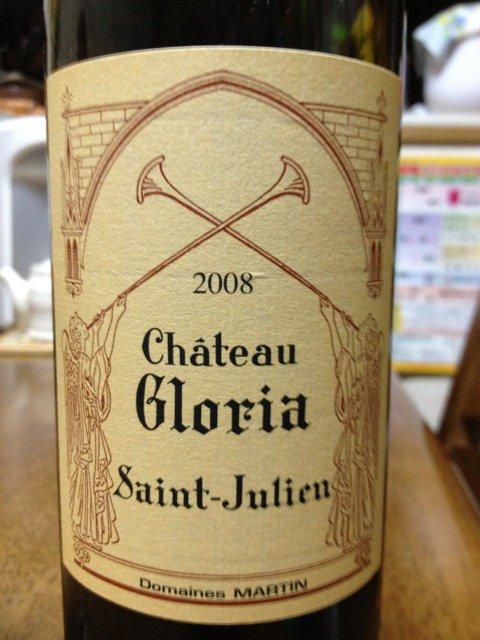 J'aime le vin de Bordeaux (*^_^*)