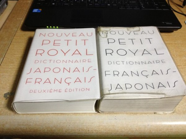 Mes dictionnaires!!!
