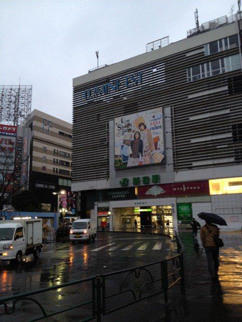Le matin de Tokyo!!!