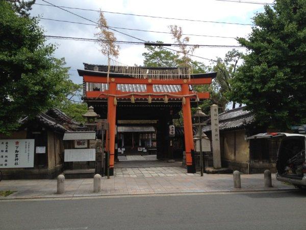 KYOTO ( ´ ▽ ` )ノ