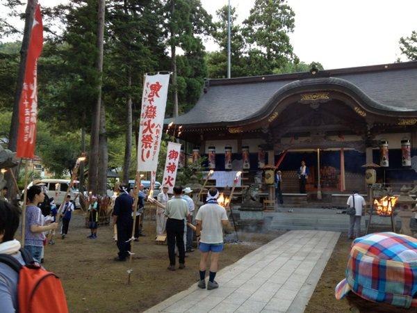 C'est la fête japonaise classique^^