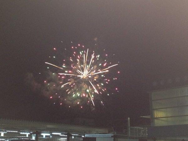 La soirée de feux d'artifice d'Echizen!! No.1