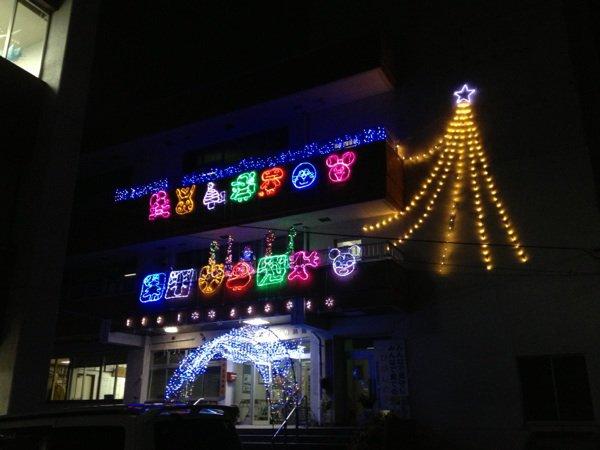 Lumière dans ma ville!!^^