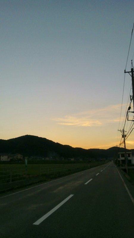 Le ciel du soir ^____^