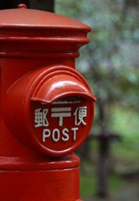 Poste japonaise