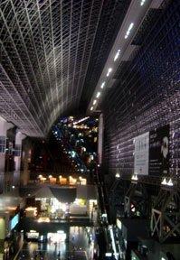 Kyoto Station (Gare de Kyoto)
