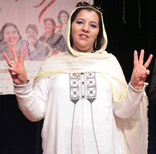 Biographie de Fatima TABAAMRANT