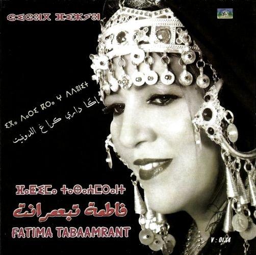 Actualité & politique : Fatima Tabaamrant vient de sortir un nouveau K7 & CD Audio, Le 16 Avril 2014