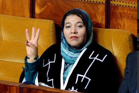 Fatima Tabaamrant, l'icône amazighe