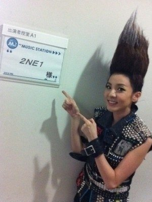Le meilleur.. mais surtout le pire des coiffures de K-POP!