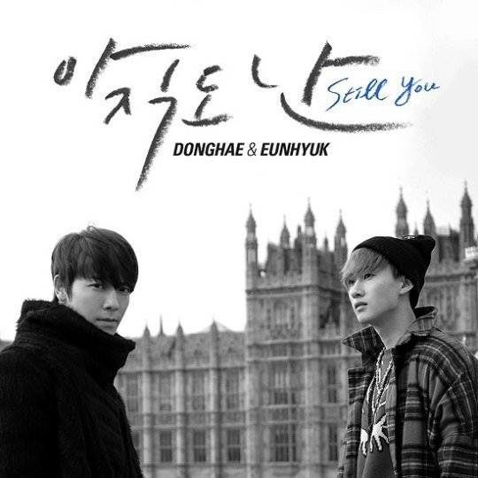 "Comeback du duo Donghae & Eunhyuk (Super Junior) avec ""Still You"" !"