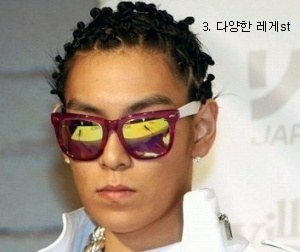 Le Meilleur...Mais surtout le pire des coiffures de K-POP! (Part 2)