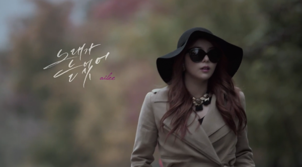 Ailee is coming back! *Q*