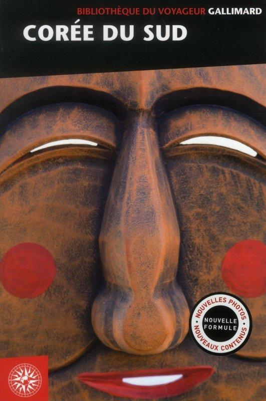 Bibliothèque du voyageur, Corée du Sud (Gallimard), un livre splendide!