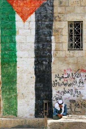 Tahia El Palestine