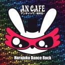 Photo de Nyappy-An-Cafe