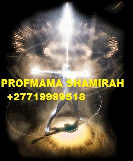STOP DRINKING/SMOKING EXCESSIVELY+27719999518 PROFMAMA SHAMIRAH