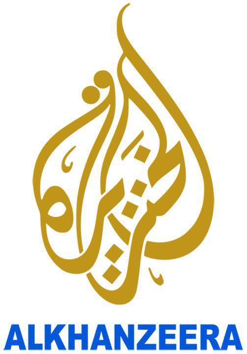 MIXTAPE 2011 / constantino - aljazeera / les médias (2011)