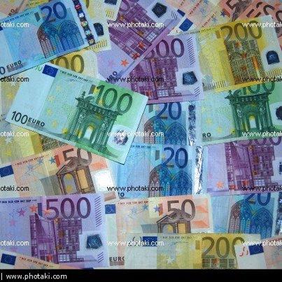 COMBIEN JE PÈSE EN EUROS ???