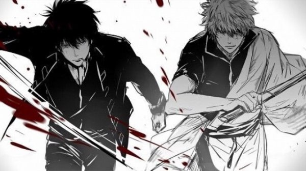 Les samurais