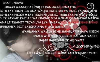 ♥♥♥♥♥♥ yalli ghebti 3lya o mchiti b3id  ♥♥♥♥♥♥