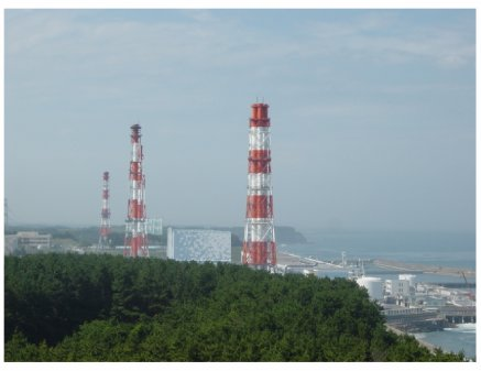 Japon - Le tremblement de terre et le tsunami du 11 mars 20011.