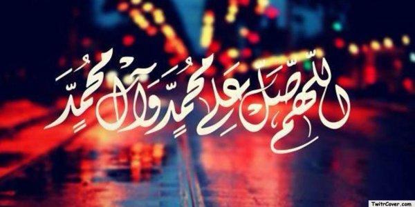 محمد رسول الله صلى الله عليه وسلم الله رحمة للعالمين