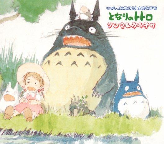 My Neighbor Totoro  / Kaze No Torimichi  (1999)