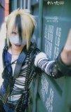 Photo de Xx-sukoura-xX