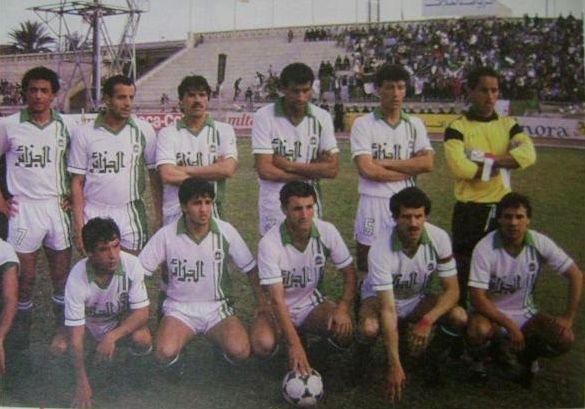 Algerie vs cameroun coupe d 39 afrique des nations 1986 mes - Coupe d afrique des nation ...