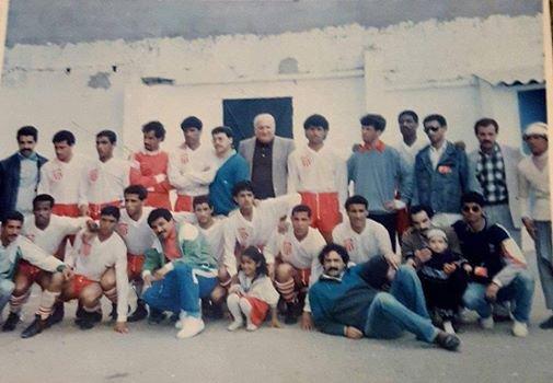 CRT 1988