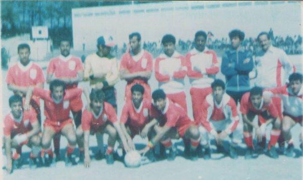CRT 1987