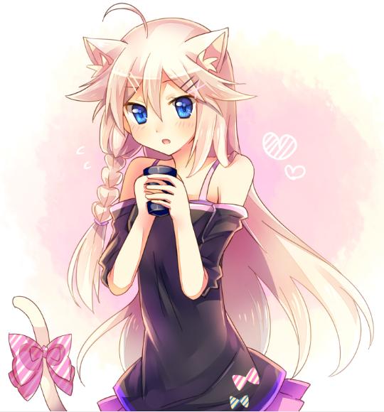 Donnez de l'amour à se pauvre petit chaton pour la Saint Valentin