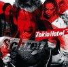 Tokio Hotel- Rette Mich