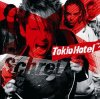 Tokio Hotel-Freunde bleiben