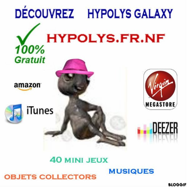 hypolys galaxy    le site
