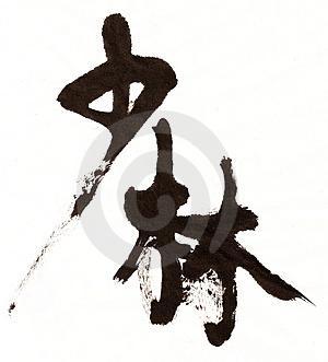 Kung Fu Signification signification kung fu - en quête d'un monde où le mot d'ordre serait