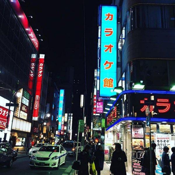 Marine -Séjour au Japon
