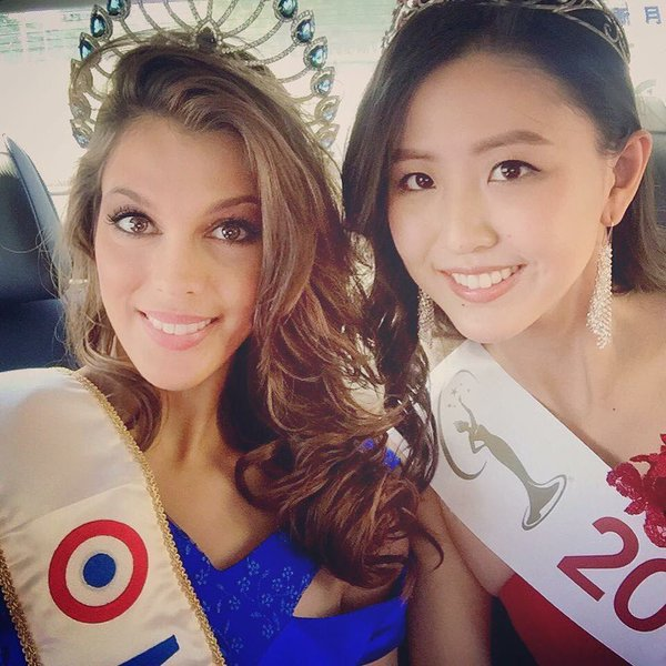 Iris et Sylvie - Pékin