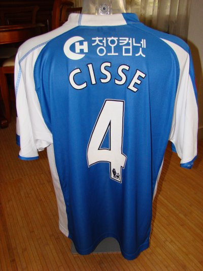 CISSE / READING / PEACE CUP