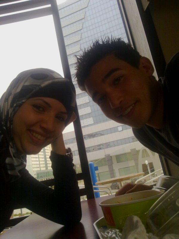 Amiine & Nahiiid