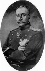 personnages important pendant la bataille de la somme :Douglas Haig