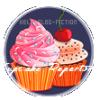 Cupcake-Repertory