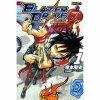 Découverte d'un manga #3 : Blazer Drive