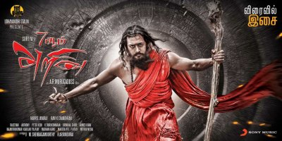 7aam arivu new posters